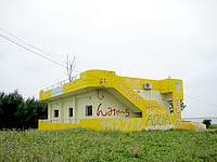 伊良部島のビーチショップ アクア/アクア観光(閉店している可能性大)
