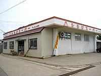 伊良部島のシモジスーパー