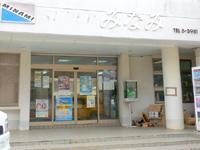 伊良部島のスーパーみなみ - スーパーが無い集落なので重宝する商店