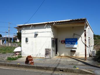 伊良部島のベーカリーカフェ まゆパン(閉店・現在は釣具店)「現在は釣具屋になっていた」