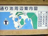 下地島の通り池園地 - 通り池園地マップ
