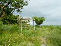 伊良部島の牧山公園/豊見氏親墓碑 - アスレチック的なものもあるが・・・