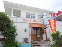 伊良部島のお食事処/酒処 あぐ家の横ちゃん(旧カフェとごはんSHIMABOW/島ぼー)