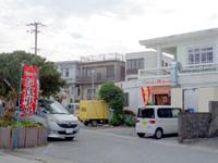 伊良部島のお食事処/酒処 あぐ家の横ちゃん - お店の入口は道路側になってわかりやすく!