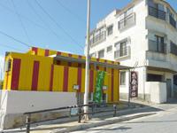 伊良部島の食堂ゆかい屋(営業しているか否か要確認)