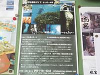 伊良部島の琉球島ガイド伊良部島 さしばの羽
