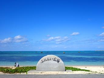 伊良部島の佐和田の浜キャンプ場/ふれあい広場「この石碑が印象的です」