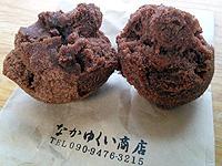 伊良部島のなかゆくい商店 - 紅芋のアンダギーが美味しい