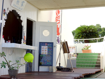 伊良部島のカフェ入江/氷屋カフェ「サウスアイランド1階軒先にあります」