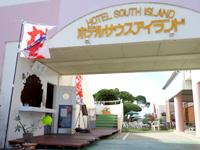 伊良部島のカフェ入江/氷屋カフェ - かき氷以外のカフェメニューもいろいろ