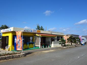 伊良部島の浜のみせ 泰/たい「佐和田の浜の集落側の入口にあります」