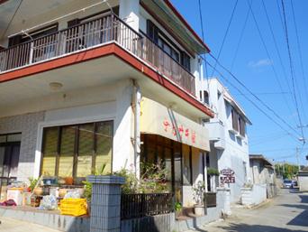 伊良部島のナガサキ屋「まるよしの脇道を少し入った先にお店あり」