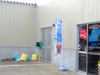 伊良部島のましな珈琲/浜口水産 - 近くで見るとカフェっぽい?