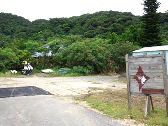 西表島のおさかなギャラリーIKEI(閉店・旧喫茶IKEI/アートスペースIKEI)