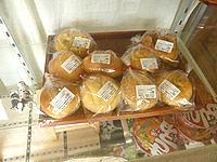 西表島の船浮パン - パンの種類は多いけど数が1種1個ぐらい