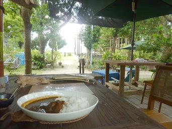 西表島のガーデンテラスカフェ ぶーの家/船浮カレー「船浮で食べることができる美味しいカレーライス」