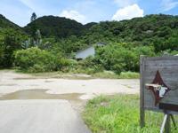 西表島の八重山島菓子研究所 - IKEIさんも島菓子さんも両方無くなっちゃった
