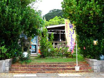 西表島の沖縄そばとカレーの店 かすんて屋「民宿に併設した食堂です」