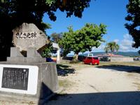 西表島のでんさえ碑/舞台/休憩所