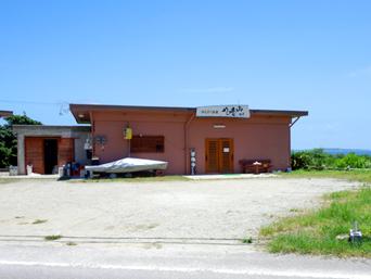 西表島のゆんたく酒場 八重山