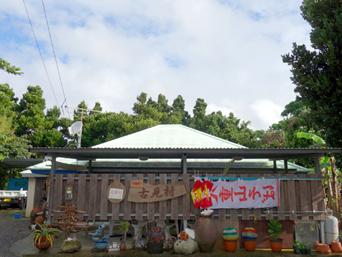 西表島の古民家カフェ 古見村