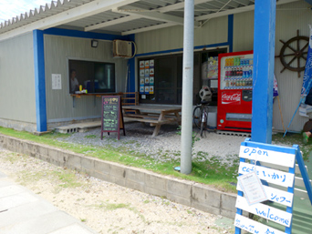 西表島のカフェいかり/cafe碇(船浮)