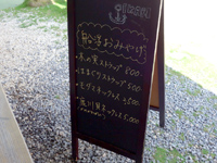 西表島のカフェいかり/cafe碇 - お土産雑貨もあります