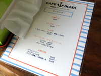 西表島のカフェいかり/cafe碇 - メニューはシンプル