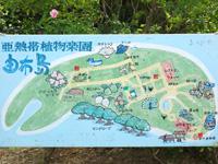 西表島の由布島 - 由布島マップ・案内地図