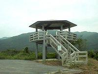西表島の横断路麓の展望台