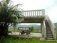 西表島の仲間川展望所/横断路高台の展望台