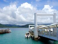 西表島の船浮港 - 浮き桟橋もできて便利になった!