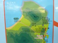 八重山列島 西表島の船浮マップ/船浮集落案内図の写真