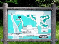 西表島の大見謝ロードパーク - ロードパークの地図です