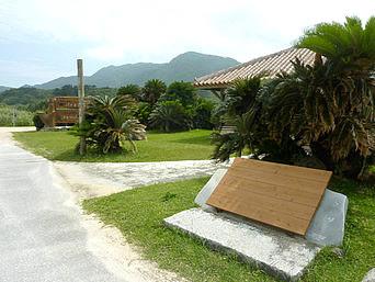 西表島の西表島温泉/日本最南端の温泉(閉鎖)