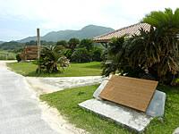 八重山列島 西表島の西表島温泉/日本最南端の温泉(閉鎖)の写真