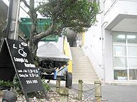 西表島のラフラガーデン(旧陽昇憩屋/サンライズカフェ)