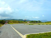 西表島のウナリザキ公園/宇那利崎(旧太陽の村/黒真珠展示館)