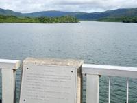 西表島の仲間川/仲間橋/遊覧船 - 橋中央に仲間川の概要あり