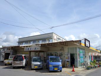 西表島の玉盛スーパー