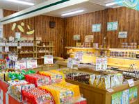 西表島の玉盛スーパー - パン・惣菜・弁当まで品揃えは西表島一