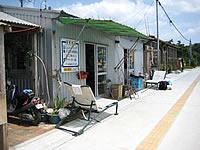 西表島のお食事処はまごう/海上観光はまごう(船浮)