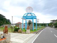 西表島の「子午線ふれあい館/東経123度45分56789地点」