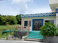 西表島のレストランROCO(営業要確認)
