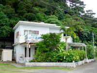 西表島のレストラン白浜