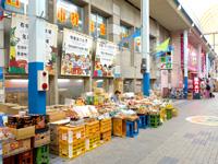 石垣島の石垣市公設市場/石垣市特産品物産センター/いちば食堂の写真