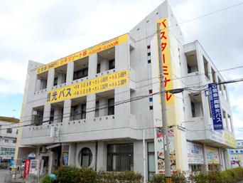 石垣島バスターミナル/東運輸