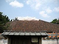 石垣島の宮良殿の写真