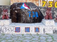 石垣島の730交差点 - この石碑は記念撮影の定番