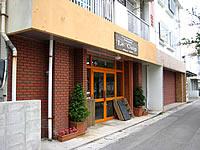 石垣島のル・キュイップ/Le Cuip(那覇新都心へ移転)の写真